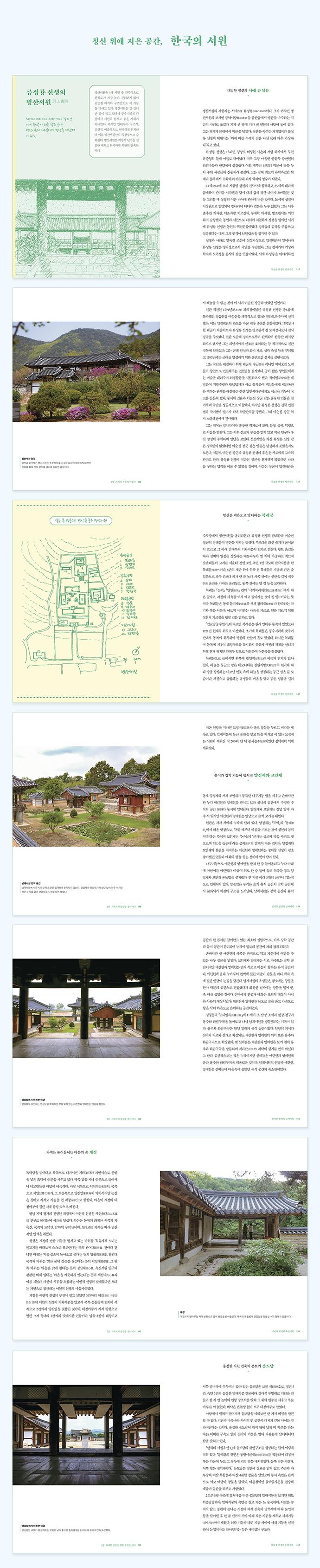 서원-preview(교보).jpg
